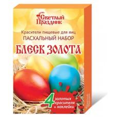 Красители пищевые для яиц