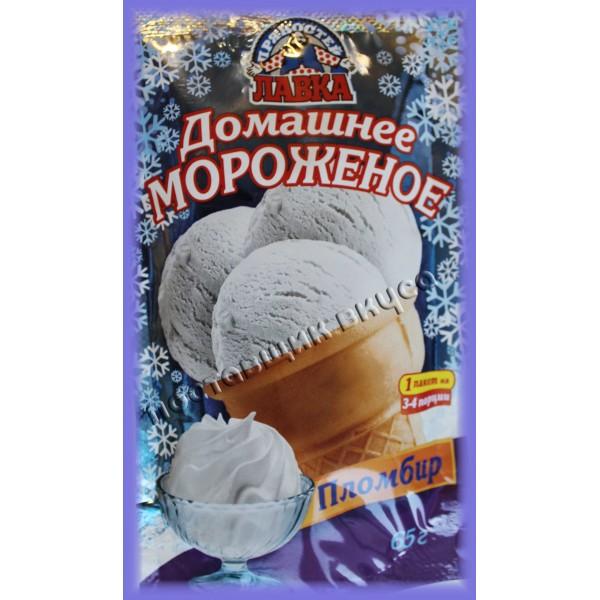 "Домашнее мороженое ""Пломбир"""