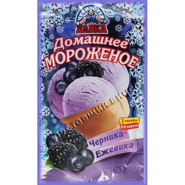 "Домашнее мороженое ""Черника-Ежевика"""