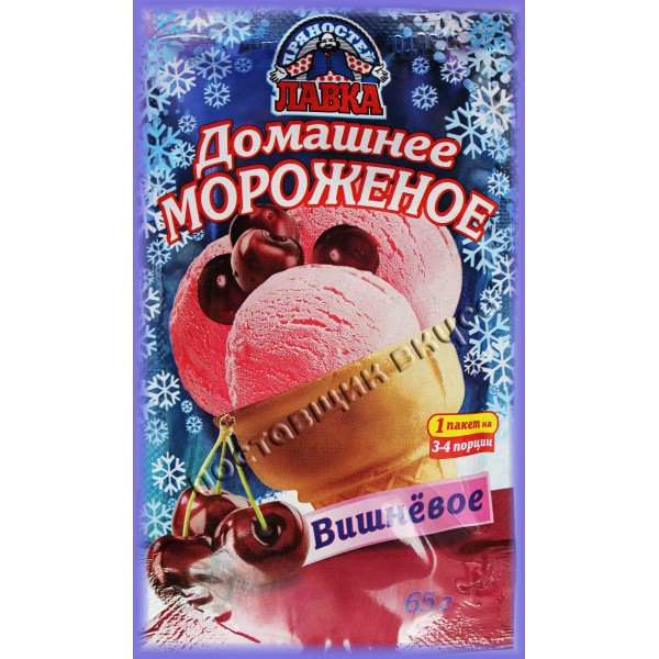 "Домашнее мороженое ""Вишневое"""