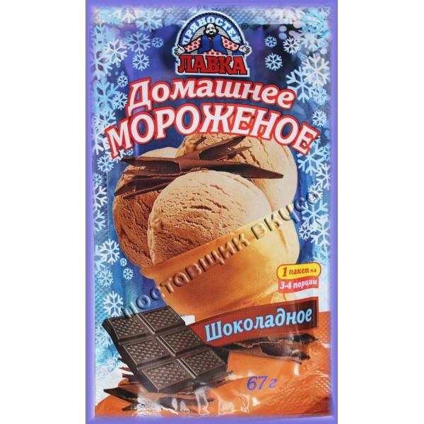 """Домашнее мороженое """"Шоколадное"""""""