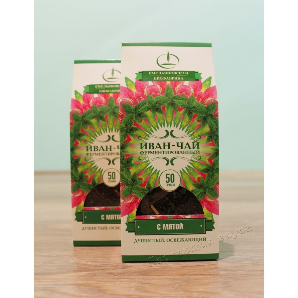 Иван-чай c  Мятой 50 гр