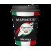 Mahmood Капучино Классический в картонном стакане 5шт/уп