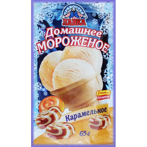 """Домашнее мороженое """"Карамельное"""""""