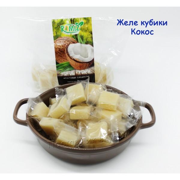 Конфеты Желейные с/в кокоса  500г