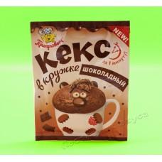 Кекс в кружке Шоколадный