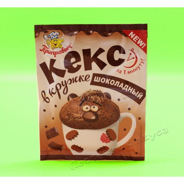 Кекс в кружке Шоколадный 50 гр