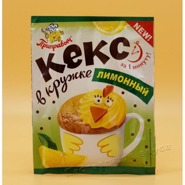 Кекс в кружке Лимонный 50 гр