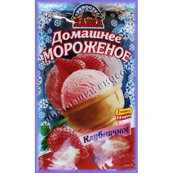 """Домашнее мороженое """"Клубничное"""""""