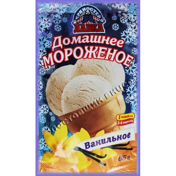 """Домашнее мороженое """"Ванильное"""""""